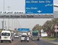 Up to Dh400 fine when passing through Abu Dhabi toll gates without registration