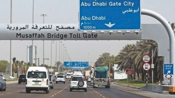 How to register for Abu Dhabi Toll Gate account