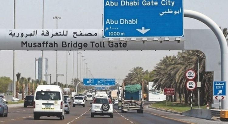 Dh50,000 fine for tampering with car number plate, UAE police warn