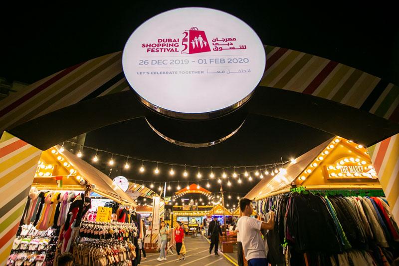 DSF Al Rigga Market