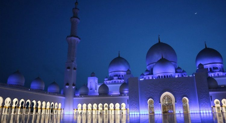 UAE announces private and public sector holiday for Islamic New Year