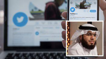 Sheikh Zayed Mosque imam dismissed