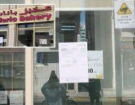 Abu Dhabi bakery popular among Filipinos shut down