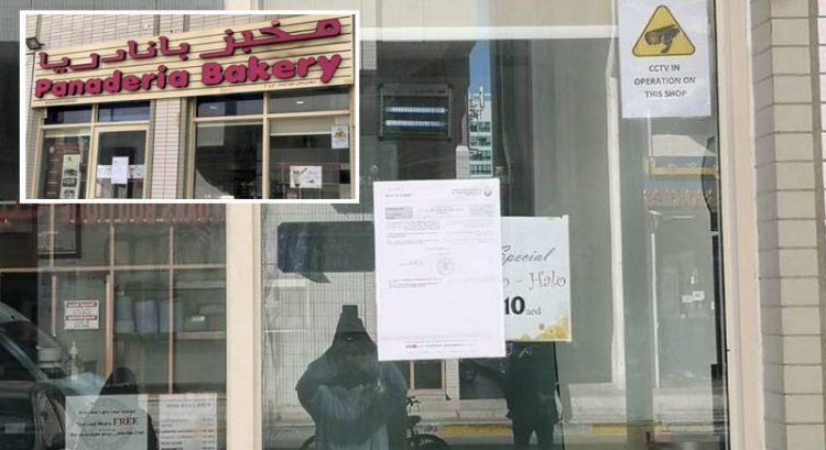 Abu Dhabi bakery popular among Filipinos shut down