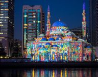 Sharjah's iconic buildings to light up for Sharjah Light Festival