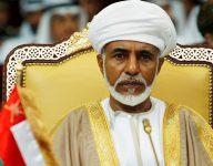 Sultan Qaboos dies, Oman declares 3-day mourning period