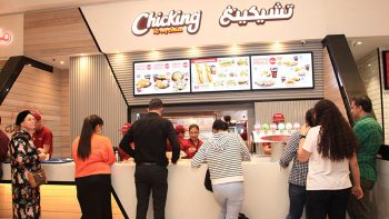 Chicking opens in Mall of Emirates