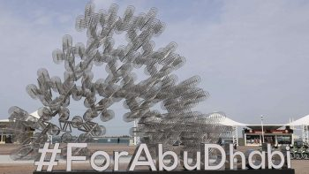 Abu Dhabi's newest Instagrammable spot features Ai Weiwei's work