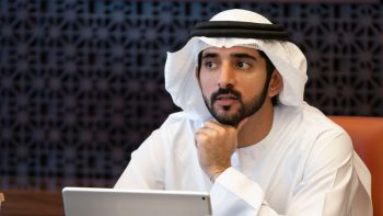 Dubai government service fees waived