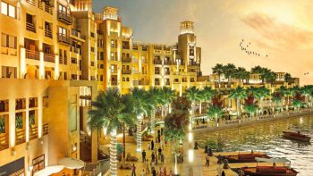Dh1.4 million Dubai apartment to win and promos you can't miss