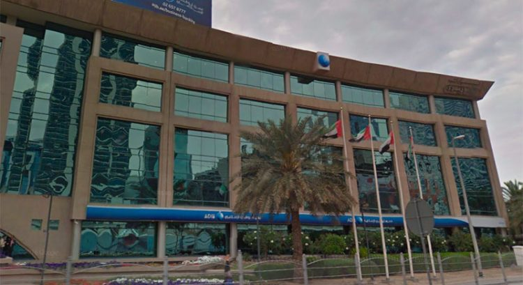3 UAE banks offer loan payment relief for 3 months