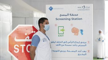 Coronavirus in UAE: New list of fines and rules