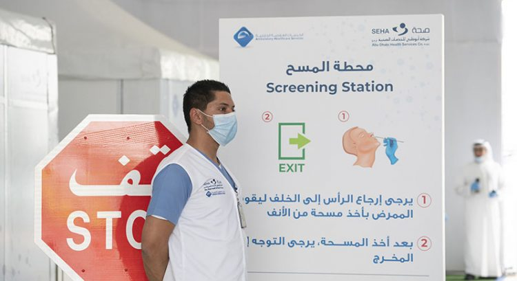 Regular Covid-19 test mandatory for employees in Abu Dhabi tourism sector