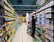 Union Coop, UAE supermarkets, pharmacies open 24 hours