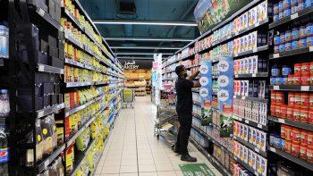 Union Coop, UAE supermarkets, pharmacies open 24 hours