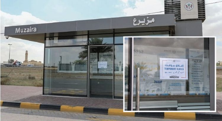 Sharjah closes air-conditioned bus shelters