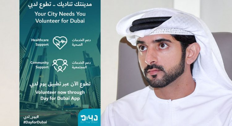 Sheikh Hamdan calls for volunteers in 'Your City Needs You' campaign