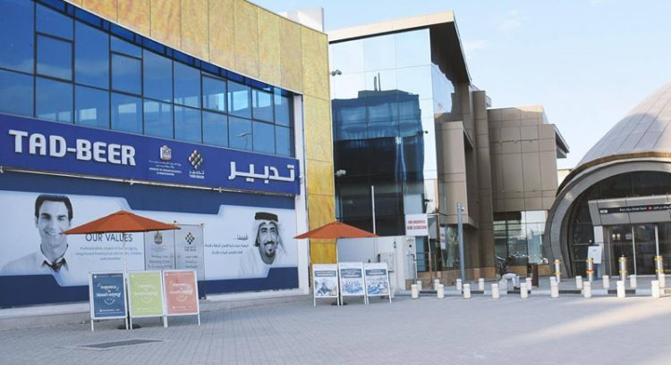 UAE Tasheel, Tadbeer centres to be closed from April 2
