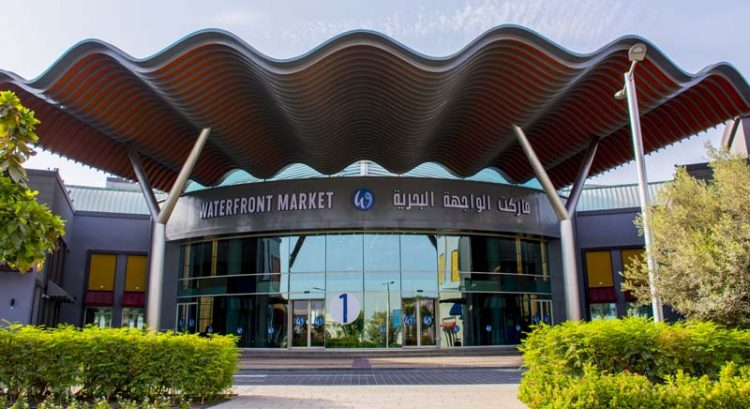 Dubai Waterfront Market reopens