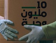 UAE's 10 million meals campaign: How to get food aid