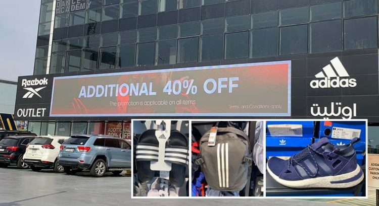 Not-so-secret Adidas sale in Dubai: Dh715 shoes now Dh117 and crazy deals