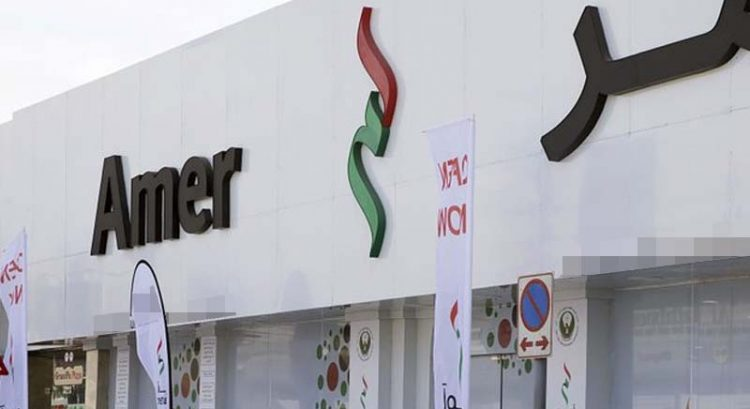 Amer center in Dubai shut down for violating Covid-19 rules