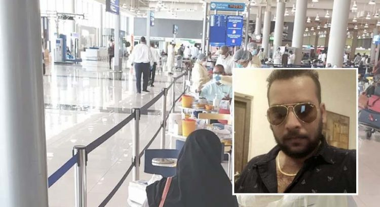 Mega scam suspect escapes UAE on repatriation flight to India