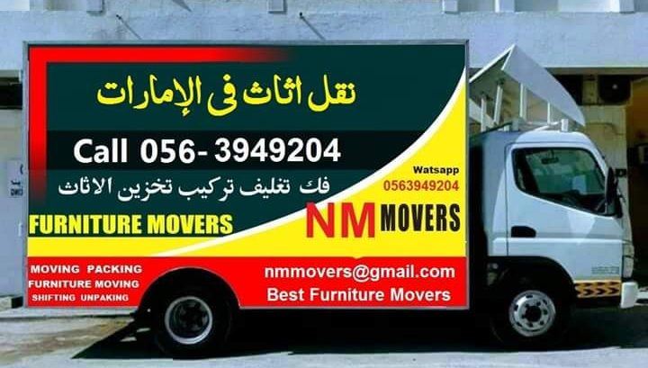 Movers available