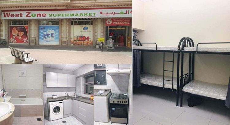 New flat westzone supermarket al karama what'sapp+971561009728 only #Filipino