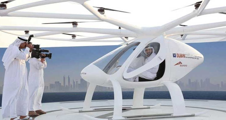 Dubai Sky Dome: Dubai to be world's city of drones