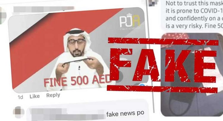 No fine for wearing cloth mask in UAE but people still sharing fake news video