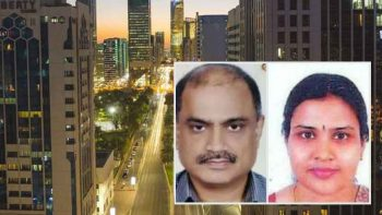 Indian couple found dead in Abu Dhabi apartment