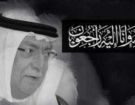 Sharjah Deputy Ruler dies, 3-day mourning period declared