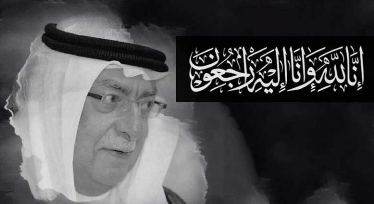 Sharjah Deputy Ruler dies, 3-day mourning period declared