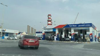 Dubai vehicle testing certificate issuance now paperless