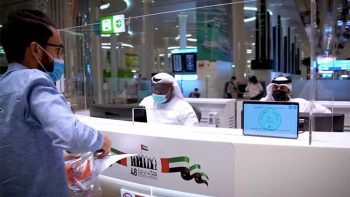 UAE resumes entry visa issuance to 6 emirates