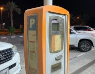 Free parking for two years for Dubai-registered electric cars