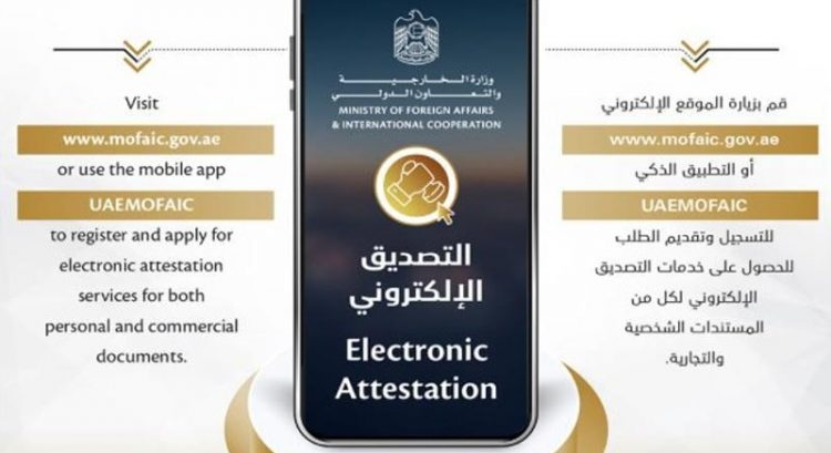 Get documents attested online in UAE with new service