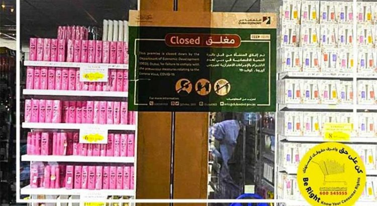 18 Dubai shops shut down for Covid-19 violations