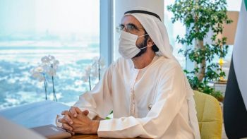 Invest in Dubai: One-stop-shop to set up your business in minutes