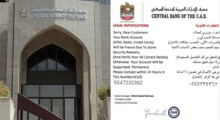 UAE Central Bank reveals 3 common scams during Covid-19