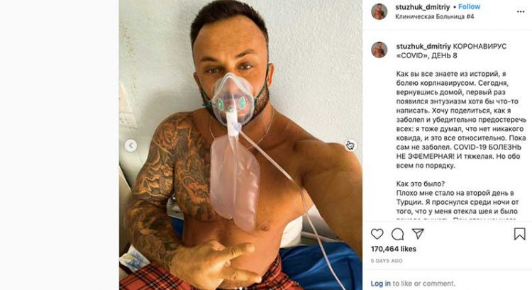 Ukrainian fitness influencer who called Covid-19 a hoax dies from virus
