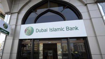Dubai Islamic Bank completes integration of Noor Bank
