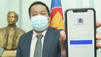Premyo Bonds offers Filipinos in UAE chance to win P1 million