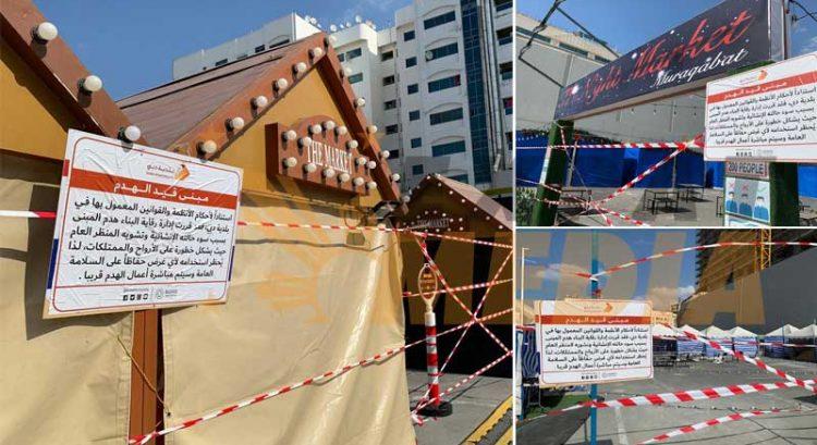 Dubai Municipality shuts down outdoor markets