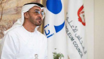 1,656 debtors in UAE to get loan repayment exemption