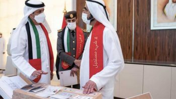 New design approved for Emirates ID, UAE passports