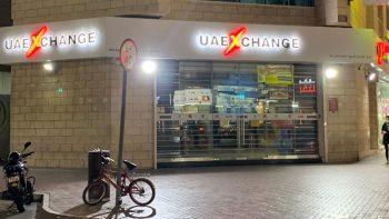 UAE Exchange to restart operations soon