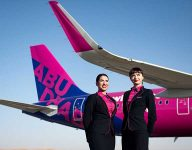 Dh1 airline tickets from Wizz Air Abu Dhabi