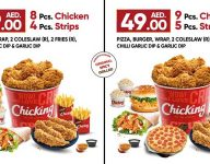 Chicking launches Dh39 and Dh49 big value meals for January